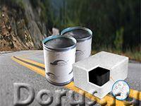 Брит БП-Г50 - Материалы для строительства - Герметик брит бпг-25 дорожный герметик для обработки деф..., фото 1